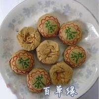 100g Premium Puer Tea TuoCha Ripe  Pu'erh Puerh Tea Puer  pu-er tea Weight Loss Healthy Chinese Tea
