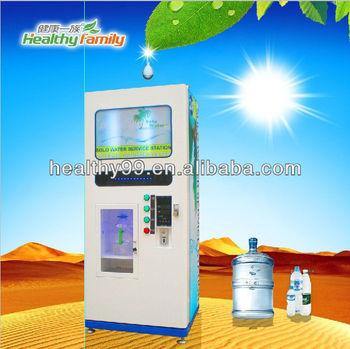 PURO WATER VENDING MACHINE