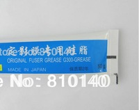 Original Fuser Grease G300 Grease 50G Used for low speed printer