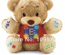 teddy bear origin price