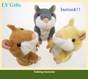 Instock Wholesale drop shipping 30pcs/lot electric talking plush animal talking hamster toys +  presents
