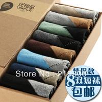 sock slippers male 100% cotton sock summer thin socks commercial anti-odor men's socks(24cm-28cm)