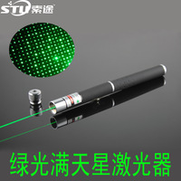 High Quality 532nm green laser pointer pen 50mW 2 in 1 green laser pointer stars cap Free shipping