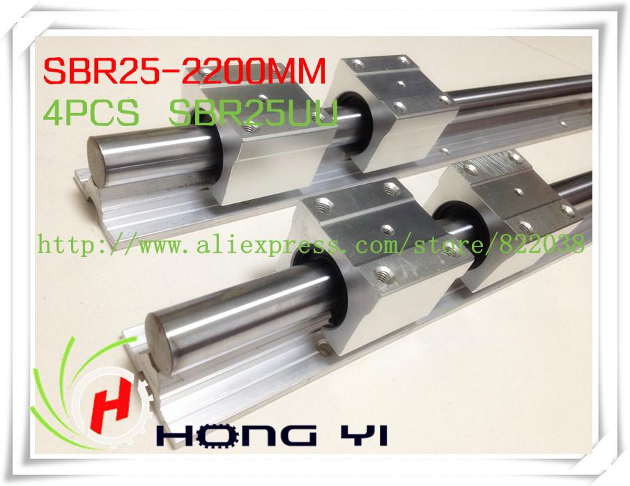 2pcs SBR25 -L2200mm linear bearing rails shaft support + 4pcs SBR25UU Linear slide for Built CNC Router Machine(China (Mainland))