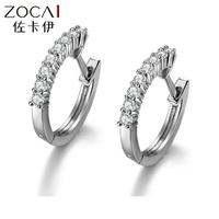 ZOCAI FINE NATURAL TRENDY 0.3 CT CERTIFIED H / SI DIAMOND WEDDING HOOP EARRINGS ROUND CUT 18K WHITE GOLD JEWELRY