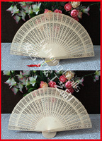 Free shipping 50pcs/lot traditional Chinese style fragrance wood fan sandalwood fan for wedding gift