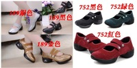 Modern dance shoes soft outsole elevator sports dance shoes female square dance shoes a188