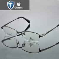Ultra-light commercial male frames myopia glasses frame box titanium eyeglasses frame glasses fashion brief
