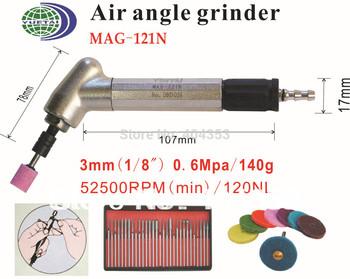 "air grinder    MAG-121N   52,500RPM  3MM(1/8"" )   hot tools"