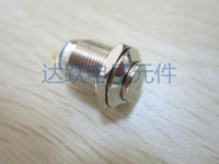 12mm metal push button switch,waterproof switch,momentary type,no LED