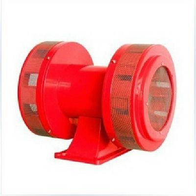 Motor Siren alarm MS-590 220VAC(China (Mainland))
