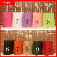 Free Shipping Paper Handled Kraft paper Bags packing bag, 50pcs/lot  18x15x8cm