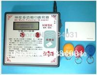 SK-630 Multifunction encrypted ID Card Duplicators