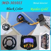 MD3010II Metal Detector Raider Gold Treasure Hunter Black /Yellow/ Golden Yellow