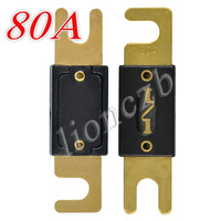 5 PCS Gold Plated ANL Fuse Auto Stud Fuses 80A AMP