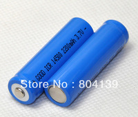 New 2 piece 3.7V 2200mAh 14500 ICR14500  lithium  AA Rechargeable Battery
