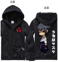 Free Shipping New Anime Naruto Uchiha Sasuke Q version Clothing Hooded Sweatshirt Cosplay Hoodie Costume