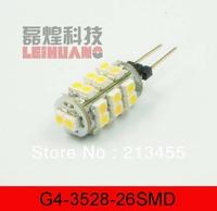 New Energy Saving Warm White G4 26 1210 SMD LED Car RV Boat Light Lamp Bulb 12v