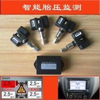 Intelligent tire gauge tire pressure table tpms tire pressure wireless tire pressure dvd