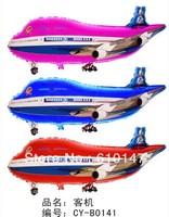 Free shipping 30pcs/lot  Foil balloon,Helium balloon Airplane balloon 3colors Mixed