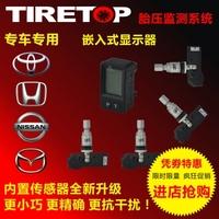 Car tpms tire pressure wireless tire pressure table tire pressure gauge