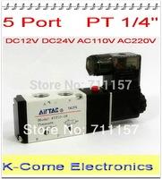 "Free Shipping 1/4"" 2 Position 5 Port AirTAC Air Solenoid Valves 4V210-08 Pneumatic Control Valve , 12v 24v 110v 220v"