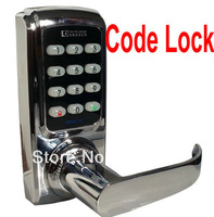 Lowest Price 100% Security Protection Digital Electronic Keypad Code Door Lock for Motel hostel Code Lock Passworc Lock