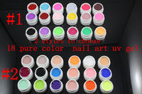2 styles to choose 18  Pure Color color UV Gel colored vu gel For Nail Art uv gel nail polish sets #18-1
