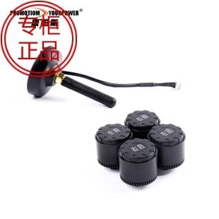 Compass v30 car tire gauge car tire pressure table tpms tire pressure wireless tire pressure table