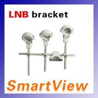 1pc FTA 4 LNB Bracket LNB holder hold up to 4 ku band LNB ,satellite bracket  free shipping post