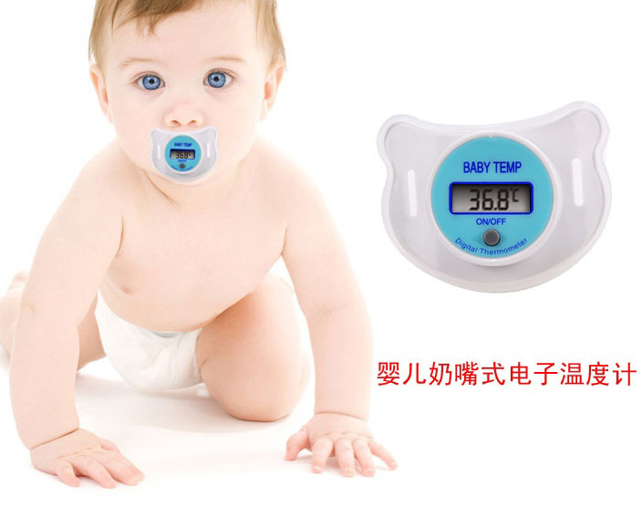 Free shipping,10pcs/lot, baby pacifiers electronic thermometer,color random(China (Mainland))