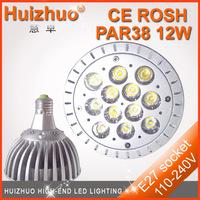 [Huizhuo lighting]CE ROSH E27 PAR38 12W high power led spotlight par38 12w led spot lights