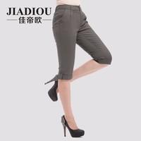 Free shipping! S-4XL, 2014 summer women's plus size cotton capris, casual nylon trousers harem pants