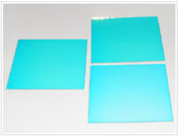2012 Hottest Infrared IR Filter Optical Glass Filter(China (Mainland))