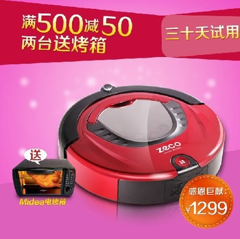 Wholesale 2013Intelligent Cleaning Robot Vacuum Cleaner automatic home mopping sterilization mites and gifts Cheap