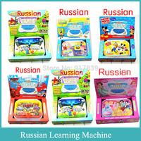 Hot selling mice Kids laptop computer Russian language Learning machine Funny Machine educational toy Free shipping 1 pcs