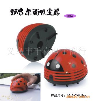 Mini Desktop Vacuum Cleaner