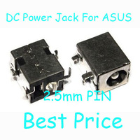 FREE SHIPPING NEW AC DC-IN POWER JACK PORT PLUG CONNECTOR for ASUS X52J X52F X54H X54H-BD3MA X44H X44 X44L X44HY X44L-BBK4