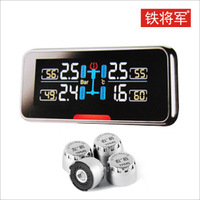 Steel mate t138d digital tire pressure tire pressure detection system external tpms sensor