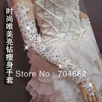 free shipping Sexy slimming sparkling diamond lace flower design mitring long gloves factory direct wholesale
