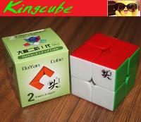 Dayan Zhanchi 2x2 50mm Speed Cube Stickerless
