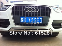 Q3 Front Rear Bumper Protector Body Kits Guard Plate , Stainless steel, Wholesale price