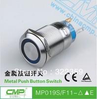 19mm  LED Switches ( Latching ,Ring Illuminated )