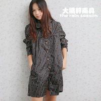 2014 new free shipping colorful fashion circle dot raincoat trench dry poncho