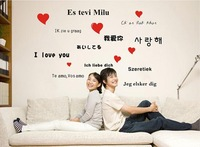 Free shipping New Size 53*110cm  I Love You Words Wall Sticker Home Decoration Room Decals Wholesale Dropshipping IQ0007