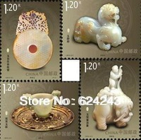 China stamps 2012-21 Hetian jade.2012 shown in Figure