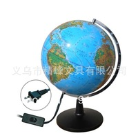 [JingFeng] 32cm wide plastic English political and civilian Observing the globe (teaching)