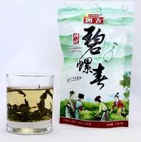 New spring Premium100g biluochun green tea chinese bi luo chun tea green china the tea for weight lose health care products