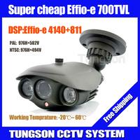 High Resolution Sony CCD Effio-E 700TVL Outdoor Waterproof Thermal Video Surveillance Night Vision IR Array CCTV Camera Security