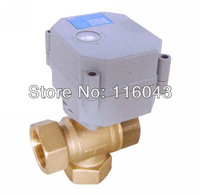 AC/DC9-24V BSP/NPT 3/4'' 3 way T type motor control valve power off return for water heating solar heater systems